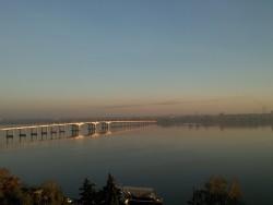 Photo of the Ukraine Dneper River