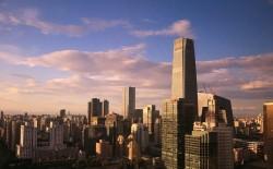 Photo of the Beijing skyline