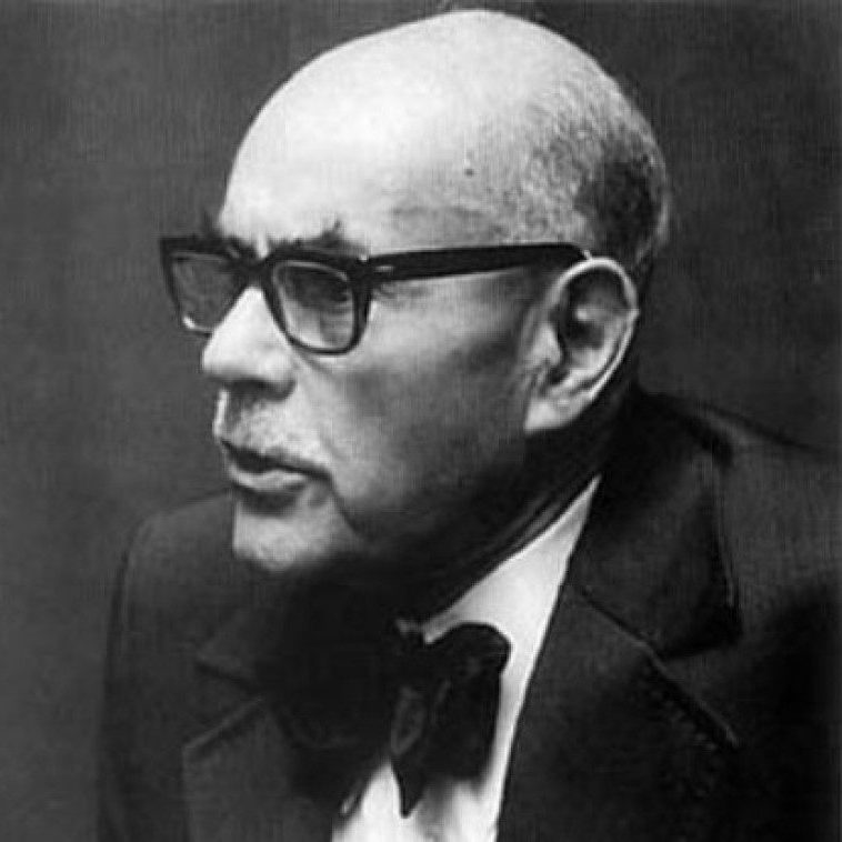 Black and white photograph of Wilfred Bion